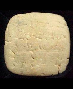 Kvittering for kjøpt øl, fra ca. 2050 f.Kr., fra oldtidsbyen Umma i det nåværende Irak (fra Wikipedia)